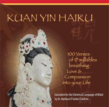 100 Kuan Yin Haiku audio recording